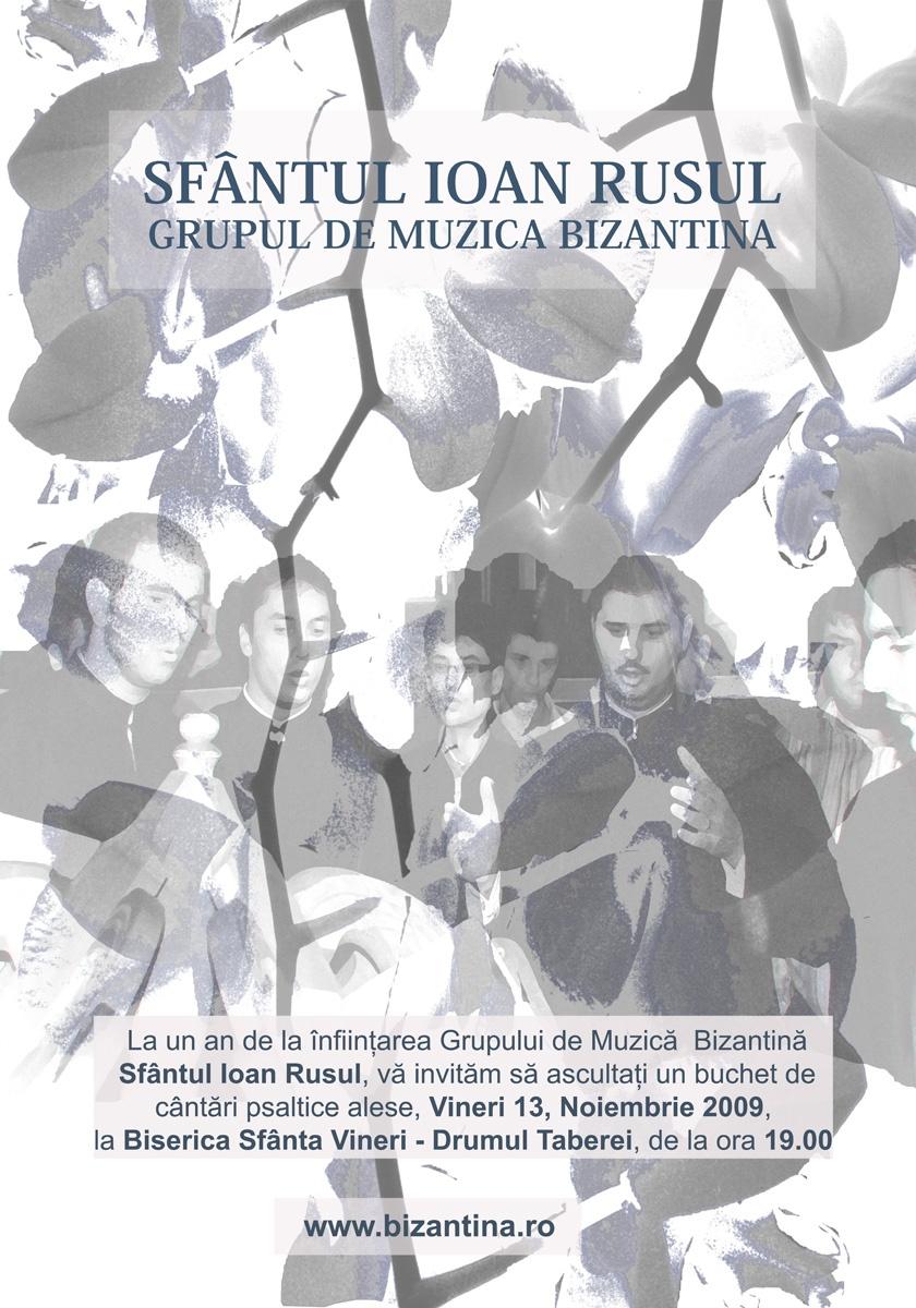 Concert al grupului de muzica psaltica Sfantul Ioan Rusul