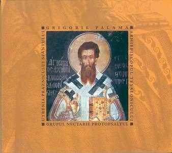 Lansarea noului CD al Grupului Nectarie Protopsaltul: Utrenia Sfantului Grigorie Palama