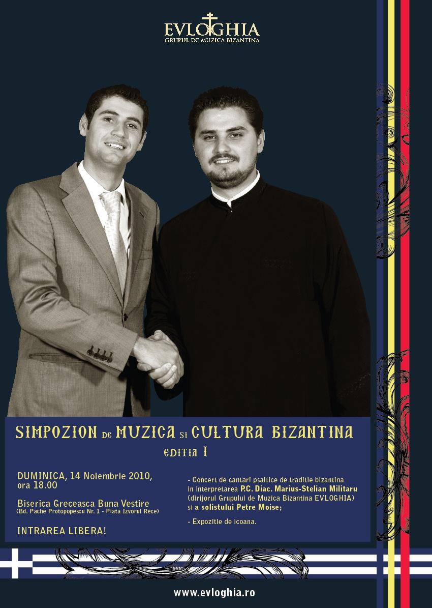 CONCERT DE MUZICA BIZANTINA LA BISERICA GREACA DIN BUCURESTI – Duminica, 14 nov., ora 18.00