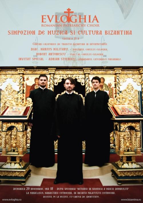 CANTARI BIZANTINE LA PARACLISUL MANASTIRII COTROCENI – Duminica, 20 nov., ora 18.00