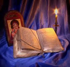 Citirea Psaltirii la Paraclisul din ASE – in fiecare zi a perioadei Triodului