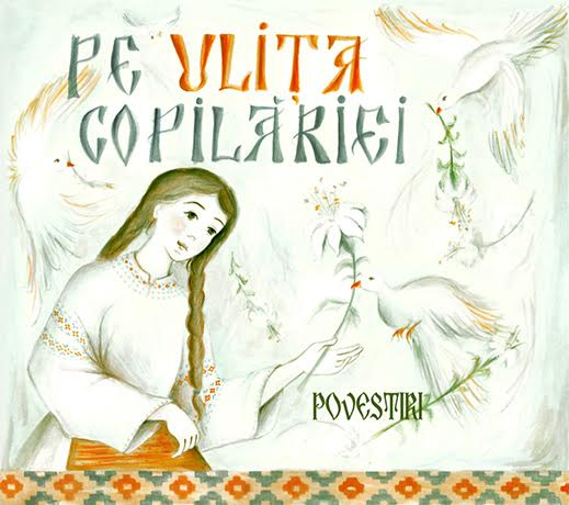 "Libraria Sophia si Editura Bonifaciu, in colaborare cu MANASTIREA DIACONESTI – dubla lansare de audiobook <i>""PE ULITA COPILARIEI cu povesti si poezii""</i>"