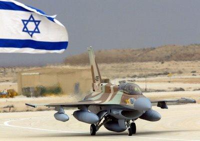 Va ataca Israelul? Al treilea razboi mondial e la usi (Noutati informative 17-18 iulie 2009)