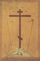 icoana-cruce-2.jpg