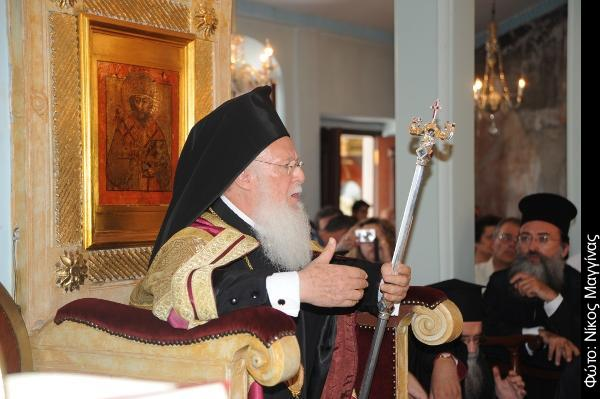 Patriarhia Ecumenica isi arata coltii semnatarilor MARTURISIRII DE CREDINTA