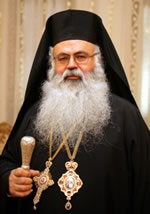 george_bishop_arsinoe