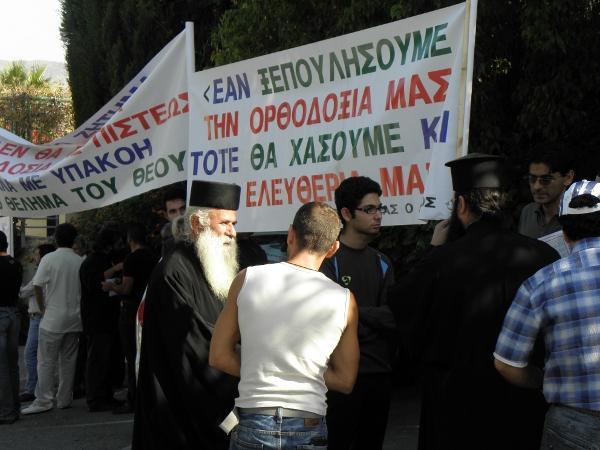 orthodoxia in Cipru