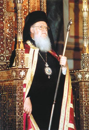 Patriarhul Ecumenic se opune transformării bisericii Hagia Sophia din Trapezunt în moschee