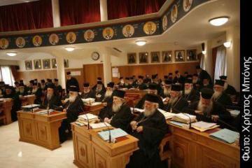 Tensiuni in cadrul dezbaterilor din Sinodul Bisericii Greciei pe tema dialogului cu catolicii