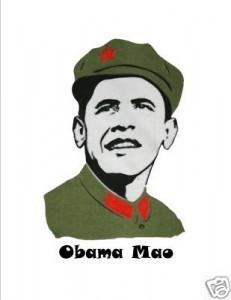 buy-barack-obama-for-sale-339202604944288960