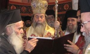 PF citind actul de canonizare