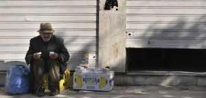 GREECE-ECONOMY-FINANCE
