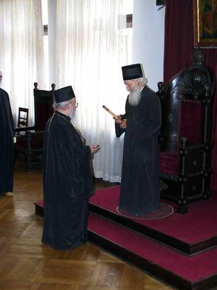"""""""DRAGOSTEA"""" ECUMENISTA IN OFENSIVA: PAPA INVITAT IN ROMANIA SI CEL MAI MARTURISITOR IERARH AL SERBIEI MAZILIT!/ Cum si de ce s-a prabusit Grecia? Cine-i la rand?/ SCUTUL NE APARA DE CE NU EXISTA SI NE EXPUNE LA CE EXISTA/ (Si alte stiri 13 – 14 februarie 2010)"""