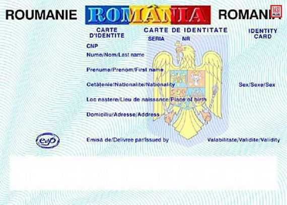 carte_de_identitate_electronica