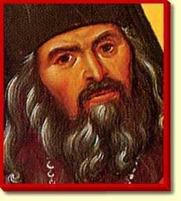 Parintele Mihai Valica: SCRISOARE CATRE CEI IESITI DIN BISERICA