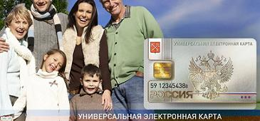 "TSUNAMI-UL DIGITAL LOVESTE MEXICUL SI VA AJUNGE IN RUSIA IN 2012, CAND SE PRECONIZEAZA INTRODUCEREA UNUI CARD ELECTRONIC ""UNIVERSAL"""