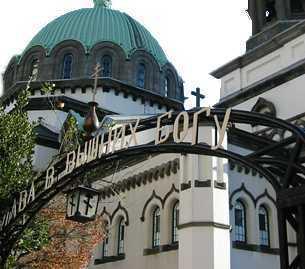 UPDATE Mesaj al Bisericii Ortodoxe a Japoniei
