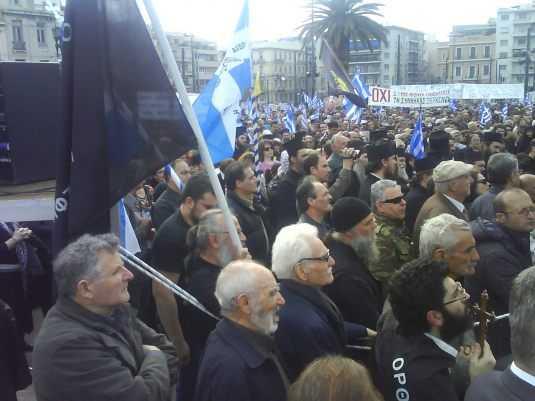 Grecia: manifestatie importanta impotriva CARDULUI CETATEANULUI