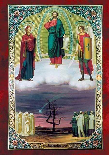 MINUNEA ULUITOARE A BISERICII DE LA CERNOBAL, UNICUL LOC FARA RADIATII DUPA EXPLOZIA DIN 1986!/ Mesaj de la episcopul prigonit Artemie si conflictul latent din Sinodul Bisericii sarbesti pe tema vizitei papale/ CAND SI CUM A AJUNS PATRIARHUL DANIEL&#8230; FUNDAMENTALIST? (<i>Stiri religioase 28 aprilie 2011</i>)