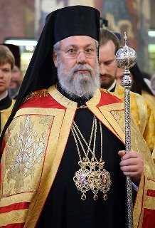 INTREBAREA CARE II FRAMANTA PE PATRIARHII ORTODOCSI AI ULTIMELOR VREMURI: <i>CARE ESTE CEL MAI MARE DINTRE NOI?</i>/ Incredibila ambitie a Arhiepiscopului Hrisostom al Ciprului/ SINOD IMPORTANT IN SERBIA: se discuta despre excomunicarea Episcopului Artemie si despre preconizata vizita a Papei/ BISERICA RUSA SE OPUNE VIZITEI PAPEI IN SERBIA?/ Ortodoxia este totusi propovaduita – in Tanzania, o tara africana extrem de saraca…