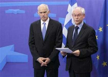 AGITATII PE PIATA NOII ORDINI FINANCIARE MONDIALE: Lagarde, Trichet si Von Rompuy la lupta cea mare impotriva crizei datoriilor suverane. Cu dobanda aferenta la scadenta…