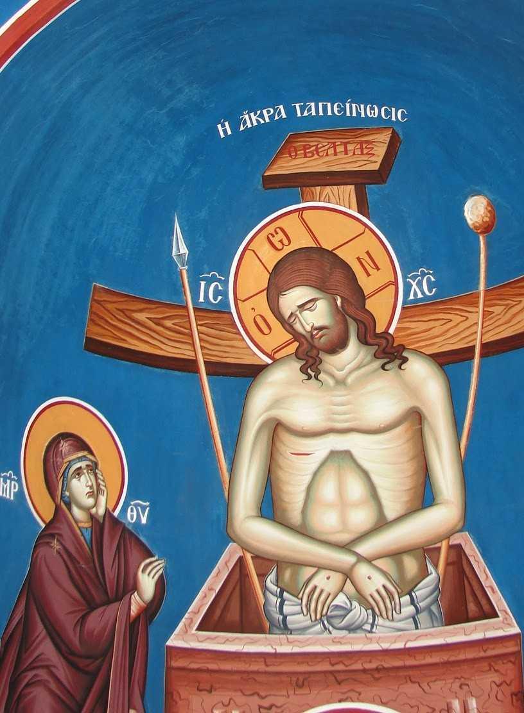 Cateva recomandari de pe bloguri ortodoxe la inceputul Postului Adormirii Maicii Domnului. PILDA MACABEILOR SI SCOATEREA SFINTEI CRUCI