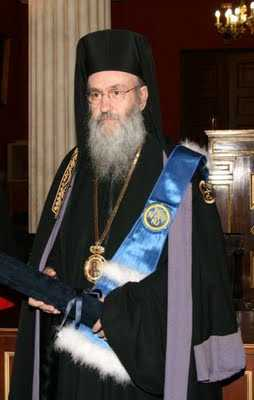 "IPS HIEROTHEOS VLACHOS DENUNTA O GRAVA EREZIE SI HULA DE TIP PROTESTANT care ameninta teologia si viata Bisericii ortodoxe de astazi, viclenind in numele intoarcerii la ""Biserica primara"""