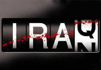"""IRANUL, SCOS COMPLICE al Al-Qaeda pentru """"atentatele"""" de la 11 SEPTEMBRIE"""