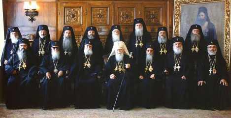 Biserica Ortodoxa a Bulgariei a luat atitudine fata de violentele stradale: <i>EVENIMENTELE MARTURISESC O ACUMULARE MARE DE FURIE SI URA INTRE OAMENI…</i>