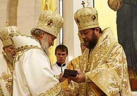 IMPERIALISMUL RUSESC ACAPAREAZA RELIGIOS BASARABIA: Patriarhul Kirill inaugureaza varianta in <i>limba &#8220;moldoveneasca&#8221;</i> a site-ului Patriarhiei Ruse, isi stabileste o resedinta la Chisinau si&#8230; se gandeste sa-l demita pe IPS Vladimir