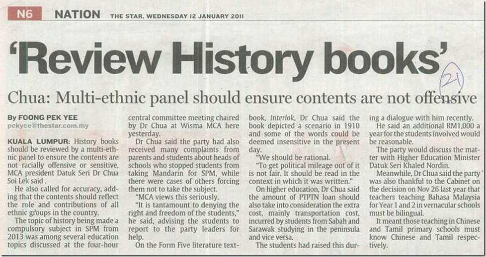 Rescrierea istoriei in Malaiezia