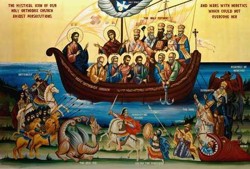 """Schitul romanesc PRODROMU (Muntele Athos): MARTURISIRE PENTRU DREAPTA CREDINTA. Mustrarea Patriarhului Bartolomeu si a ierarhilor implicati in actiuni ecumeniste/ CONDAMNAREA RUGACIUNILOR IN COMUN/ <i>""""Nu noi suntem salvatori ai Bisericii, ci Biserica este cea care ne salvează pe noi""""</i>"""
