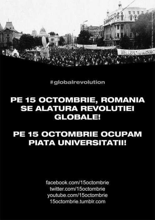 """""""Revolutia mondiala"""" <i>15 octombrie OCCUPY BUCHAREST</i>, O PARODIE? In ce conditii poate avea loc o revolutie in Romania?"""