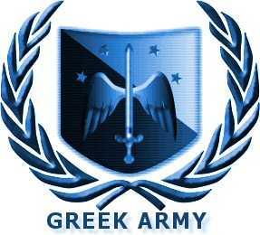 Grecia inlocuieste STATUL MAJOR al FORTELOR ARMATE. Ce se prefigureaza?