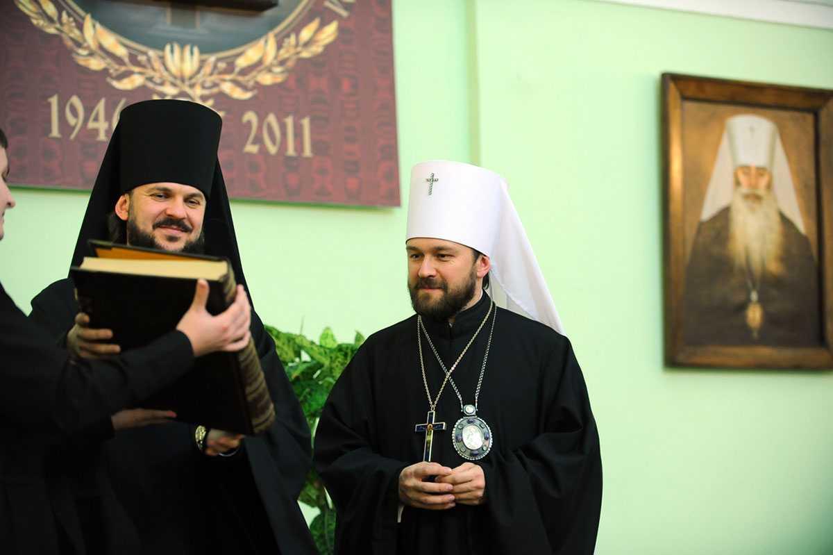 """Mitropolitul Ilarion (Patriarhia Moscovei): <b>Sfantul si Marele Sinod Ortodox NU VA RECUNOASTE PRIMATUL PAPAL, NU VA SEMNA UNIREA CU CATOLICII SI NU VA FACE """"REFORME""""</b>. Asa sa fie?"""