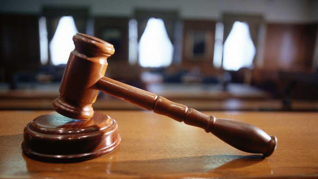 Justitia Romana CSM Drept