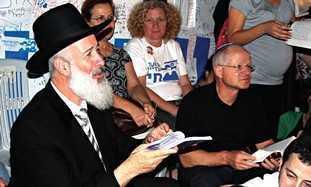 """Arhiepiscopul Ciprului, alaturi de Rabinul-sef al Israelului, II EXONEREAZA PE EVREI DE RASTIGNIREA LUI HRISTOS. <b>""""Declaratie istorica pentru relatia dintre evreime si Biserica Ortodoxa""""</b>"""