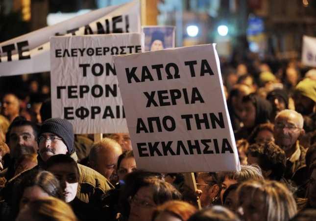 """<b>Manifestatie de protest in Cipru pentru STARETUL EFREM VATOPEDINUL</b>/ Ministerul de Externe al Greciei <i>""""nu primeste sfaturi""""</i> de la Rusia/ <b>POZITIA MITROPOLITULUI IGNATIE DE LARISA</b>"""