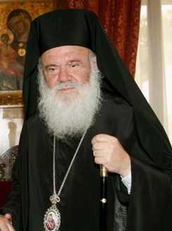 Mitropolitul Ambrosie al Kalavritei: IUBITUL NOSTRU FANAR DOARME… FACETI LINISTE, VA RUGAM!
