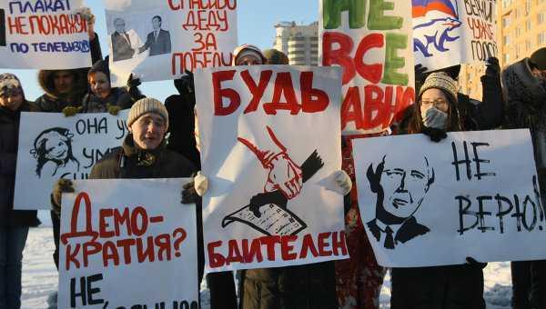"""RUSIA: PROTESTE de strada MASIVE impotriva alegerilor. <i>""""Revolutia garoafelor""""?</i> (VIDEO)"""
