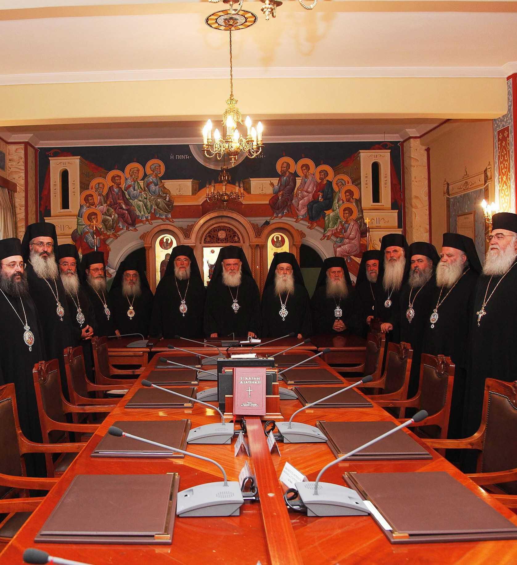 Sinodul Permanent al Bisericii Greciei: arestarea Staretului Efrem a RANIT AUTORITATEA BISERICII. Arhiepiscopul Ieronim il va VIZITA LA INCHISOARE