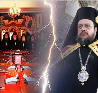 Mitropolitul Hrisostom al Messiniei ATACA VIRULENT SI INVENINAT SINODUL BISERICII GRECIEI PENTRU SUSTINEREA PARINTELUI EFREM!