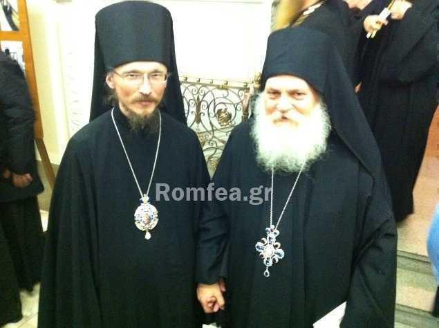 Episcopul Veniamin Borisov (Bielorusia) cere oficialilor Greciei ELIBERAREA STARETULUI EFREM DE LA VATOPED