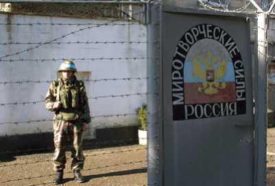 "Tensiuni in Republica Moldova: TRUPELE RUSESTI din Transnistria AU UCIS UN TANAR MOLDOVEAN (video). Incidentul care strica ""FILMUL"" MOSCOVEI?"