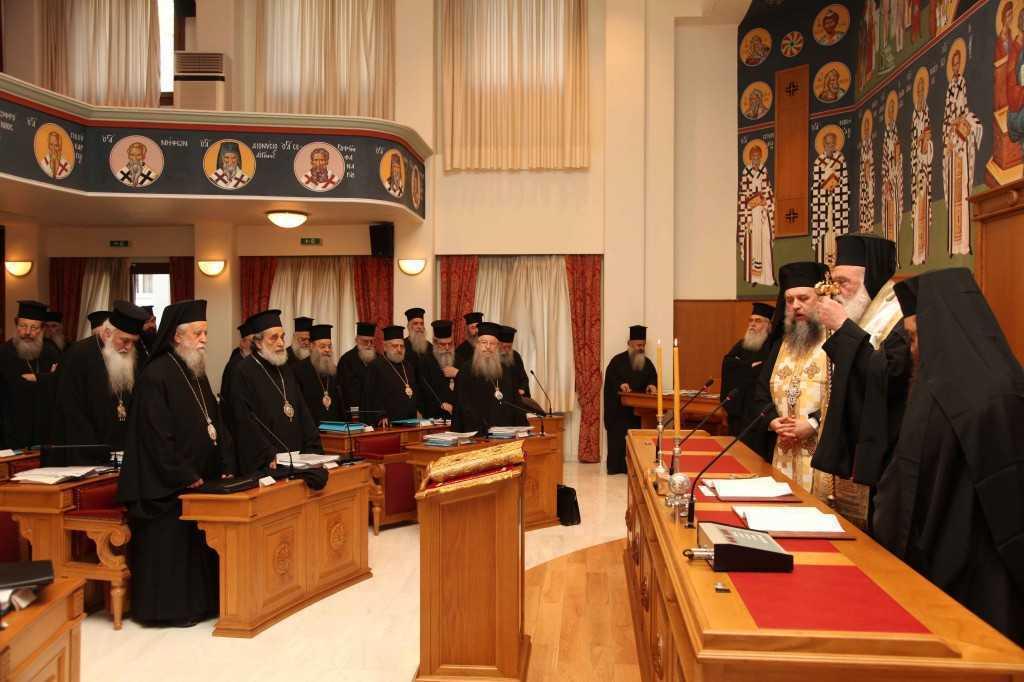 Biserica Ortodoxa a Greciei
