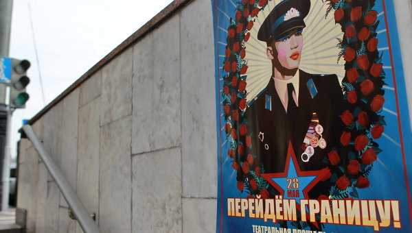 Sankt Petersburg (Rusia) INTERZICE PROPAGANDA HOMOSEXUALA, PEDOFILA SI TRANSEXUALA