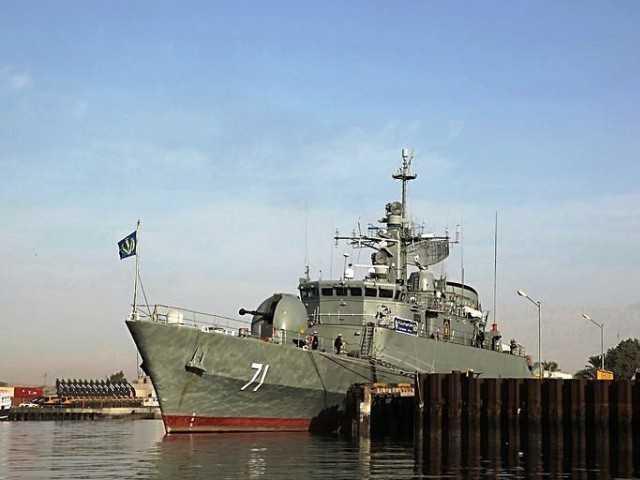 Nave de razboi iraniene in Marea Mediterana