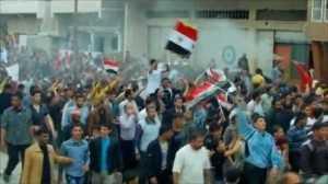 unrest syria