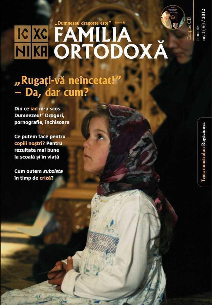 Familia-Ortodoxa-Ianuarie-2012