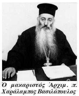 arhim Haralambie